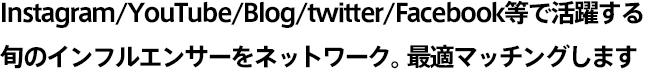img_service_social01